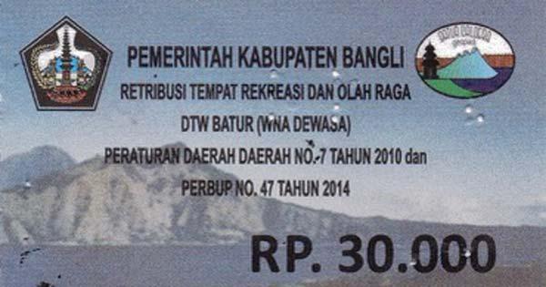 Kintamani Bali Entrance Fee Price